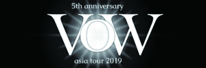 Q'ulle 2019「VOW」