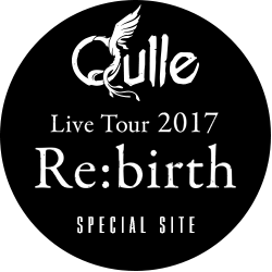 Live Tour 2017 Re:birth Special Site