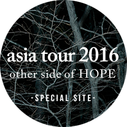 other side of HOPE Special Site